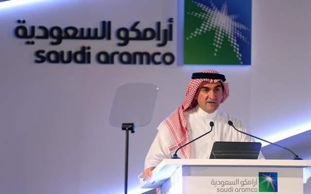 """رئيس مجلس إدارة """"أرامكو"""": لا خطط حالية لطرح أسهم في بورصة أجنبية"""