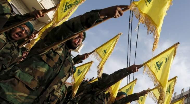 مهمة حزب الله