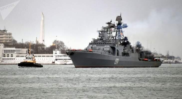 """سفينة """"سيفيرومورسك"""" تنهي مهامها في محيطات العالم والبحر المتوسط"""
