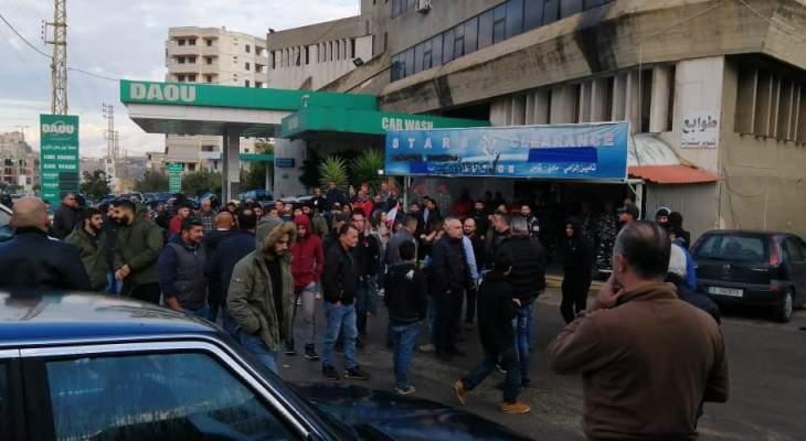 النشرة: اعتصام امام مصلحة تسجيل السيارات والآليات في النبطية