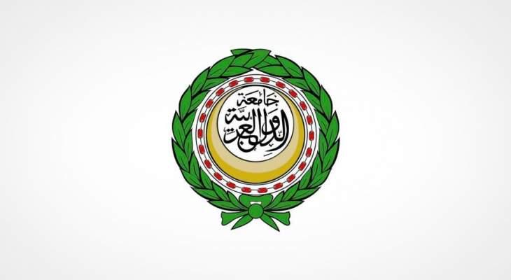 الجامعة العربية تدين قرار إسرائيل بناء 800 وحدة استيطانية بالقدس