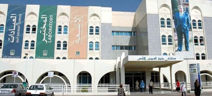 مستشفى بيروت الحكومي: لدينا 43 حالة حرجة ولا وفيات