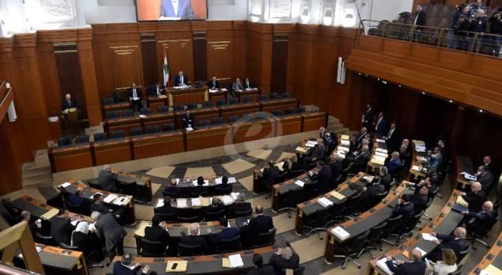 جلسة الموازنة أظهرت فرضية اللاثقة النيابية بالحكومة