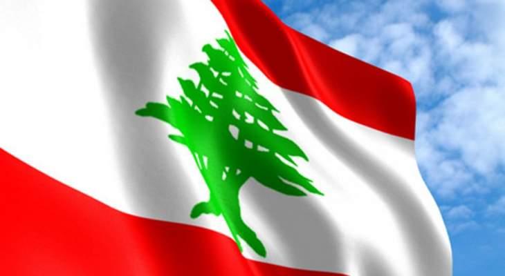 وقفة تضامنية للجالية اللبنانية أمام سفارة بلادهم في واشنطن