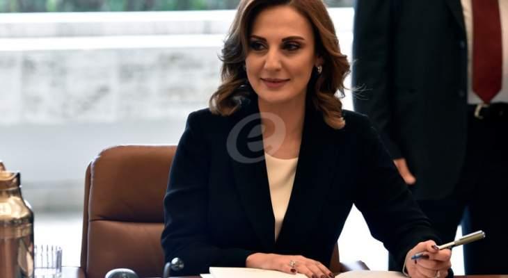 وفد من جمعية الصناعيين التقى اوهانيان ووفدا من كتلة نواب الأرمن
