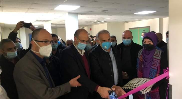 حسن افتتح قسم كورونا بمستشفى بعلبك: ندعو للتسجيل بمنصة اللقاحات