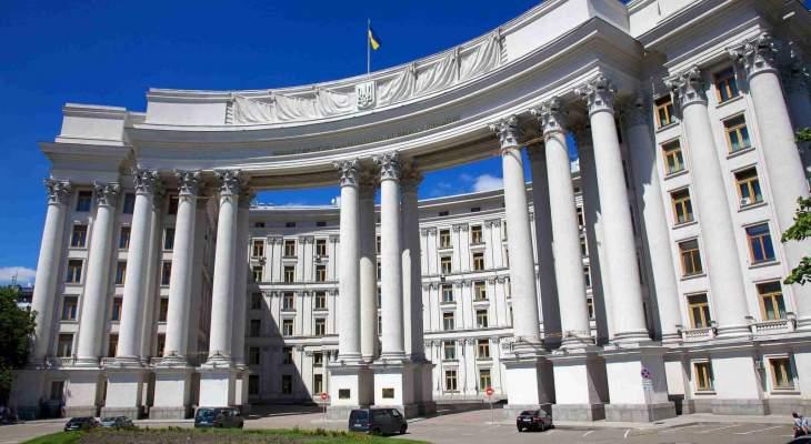 خارجية أوكرانيا طردت دبلوماسيا روسيا ردا على توقيف قنصلها ببطرسبورغ ومطالبته بمغادرة البلاد