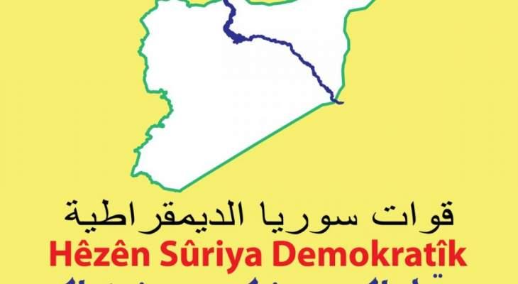 """""""قسد"""" تعلن عودة قوات أميركية إلى شمال شرق سوريا"""