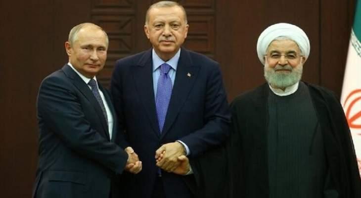 البيان الختامي لقمة أنقرة يؤكد وحدة سوريا ورفض تهويد الجولان والهجمات الإسرائيلية