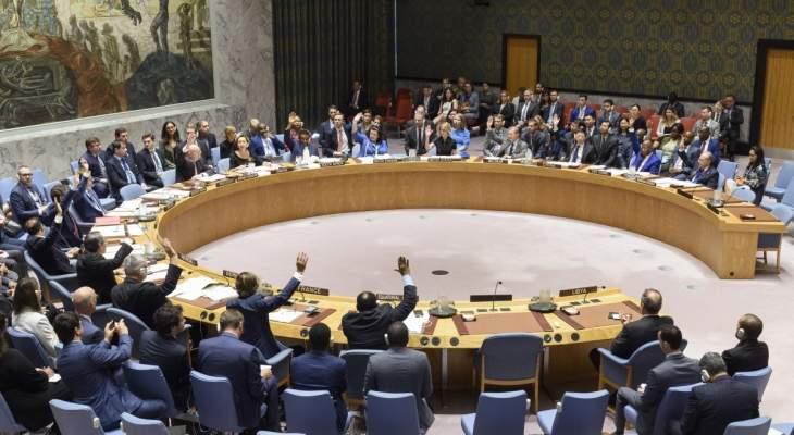 مجلس الأمن مدد ولاية البعثة الأممية في أفغانستان لمدة عام