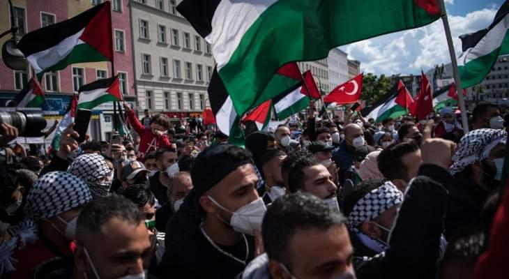 آلاف الأشخاص تظاهروا في برلين ومدن ألمانية أخرى دعما للفلسطينيين