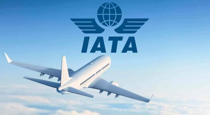 شركات الطيران تتوقع تواصل خسائرها الكبيرة رغم تحسن الآفاق