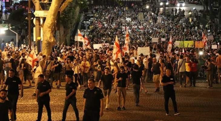 وقفة احتجاجية في جورجيا للمطالبة باستقالة وزير الداخلية