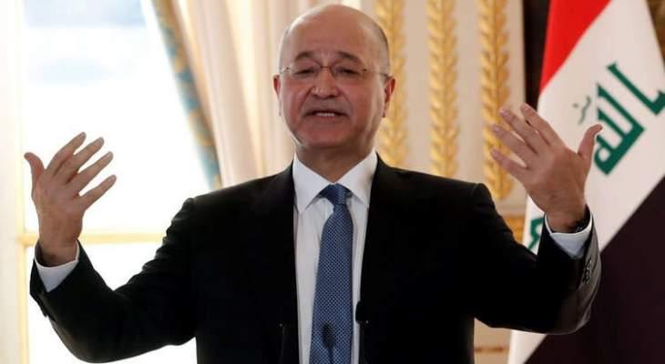 صالح أكد أهمية تخفيف حدة التوترات بالمنطقة وعدم زج العراق بصراعات الآخرين