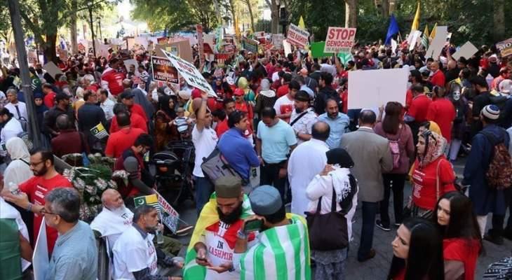 الآلاف يتظاهرون ضد ممارسات الهند بجامو وكشمير أمام مقر الأمم المتحدة بنيويورك