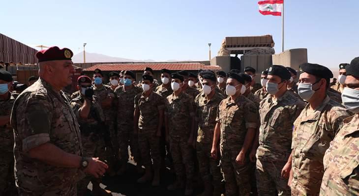 قائد الجيش تفقد عدداً من المراكز الحدودية في رأس بعلبك والقاع