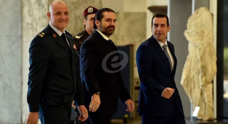 المديرية العامة لرئاسة الجمهورية:استدعاء الحريري لتكليفه بتشكيل الحكومة