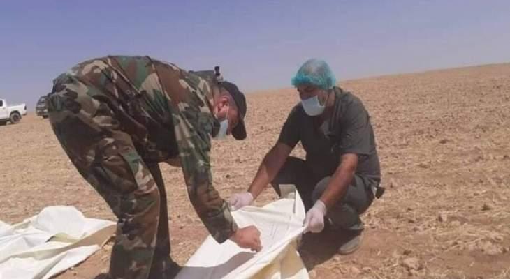 الحكومة السورية تتسلم جثث 14 جنديا عثر عليها بمقبرة جماعية بالرقة