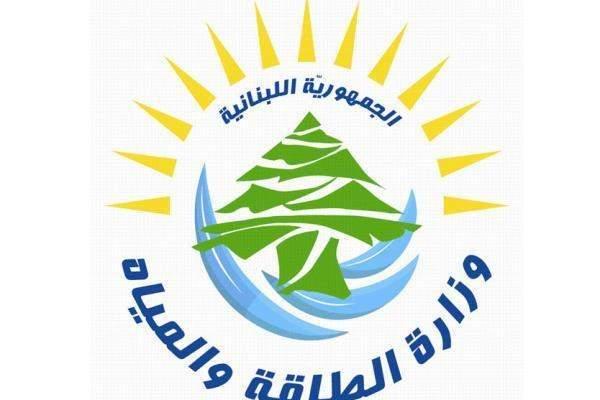 وزارة الطاقة أعلنت تسعيرة المولدات الخاصة عـن شهـر تشرين الاول الحالي