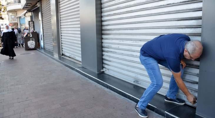قائمقام الهرمل: إقفال جميع الإدارات الرسمية لمدة أسبوع