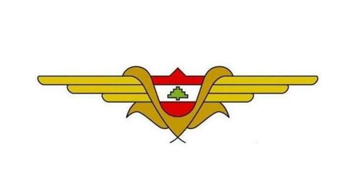 تعميم للطيران المدني حول الإجراءات المتعلقة بالركاب القادمين إلى لبنان ابتداء من 10 أيلول