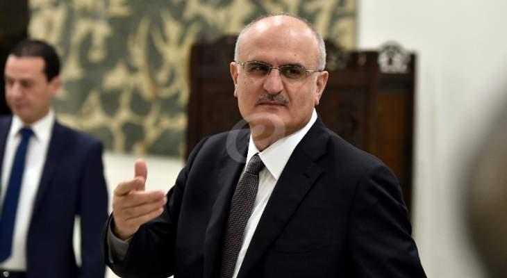 الجمهورية: وزير المال أعرب عن استيائه من المماطلة باقرار الموازنة