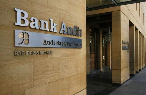 المدير المالي لبنك عودة: البنك يدرس بيع وحدته التابعة في مصر