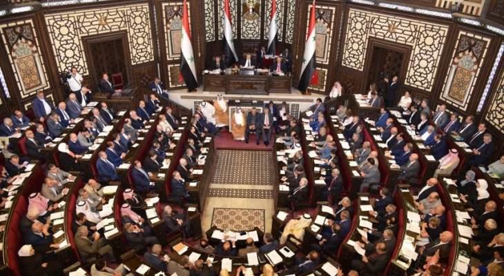 مجلس الشعب السوري: ما جرى في سوريا والمنطقة امتداد لوعد بلفور المشؤوم