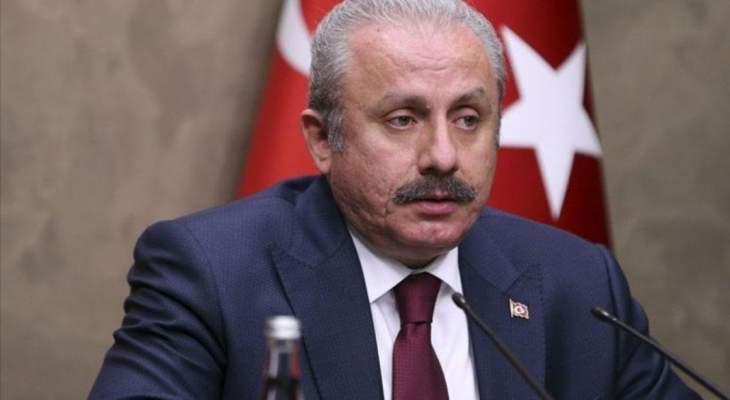 رئيس البرلمان التركي: استقلال كوسوفو وسيادتها ووحدتها شرط للسلام والاستقرار في البلقان