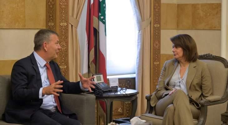 لازاريني أكد موقف الامم المتحدة لجهة ضرورة تشكيل حكومة لوضع حد للتدهور الاقتصادي والمالي