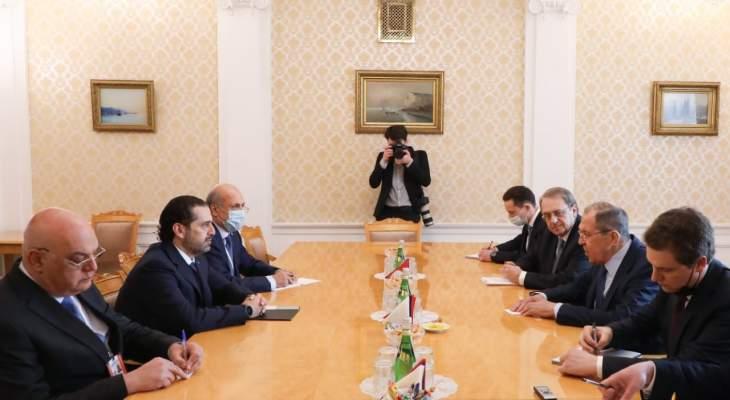 الحريري اختتم زيارته لموسكو بلقاء لافروف الذي أكد دعم جهوده بتأليف حكومة قادرة على معالجة الأزمة