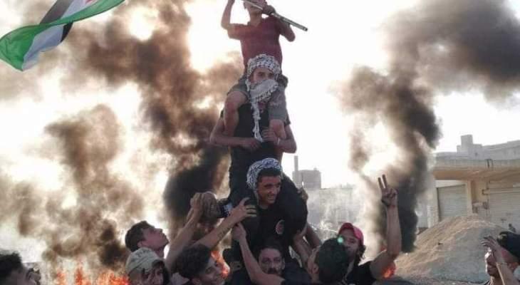 النشرة: استمرار الاضراب في عين الحلوة ومسيرة جماهيرية بعد صلاة الجمعة
