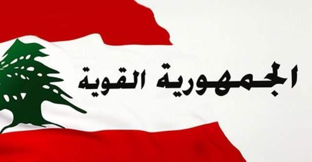 """سؤال من أعضاء بتكتل """"الجمهورية القوية"""" إلى الحكومة عن استيراد النفط الإيراني"""