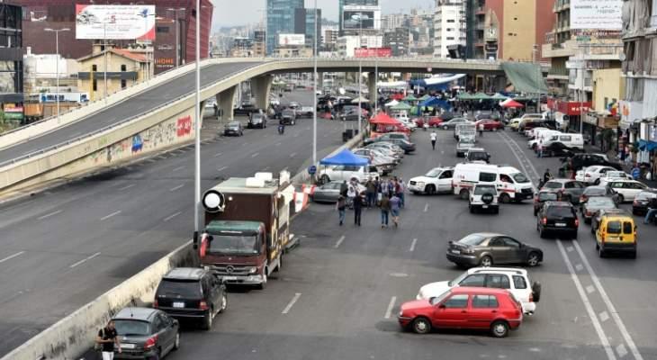 اشكال في جل الديب بين المتظاهرين على خلفية مرور سيارات