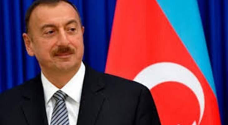 الرئيس الأذربيجاني يصدر عفواً عن نحو 100 سجين بسبب انتشار فيروس كورونا