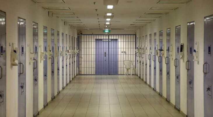 وفاة رضيع داخل زنزانة