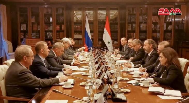 اللجنة الحكومية السورية الروسية تبحث الاتفاقيات والمشاريع المشتركة