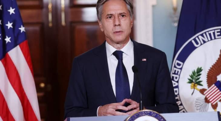 وزير الخارجية الأميركي يمثل أمام مجلس الشيوخ بشأن الانسحاب من أفغانستان