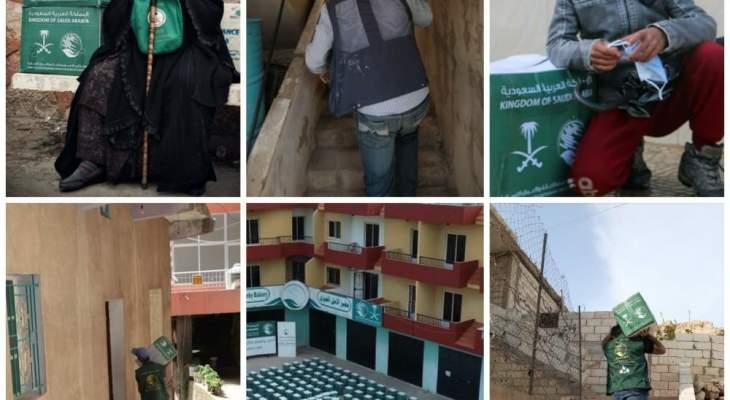 مركز الملك سلمان اختتم مشروع توزيع 14288 سلة رمضانية
