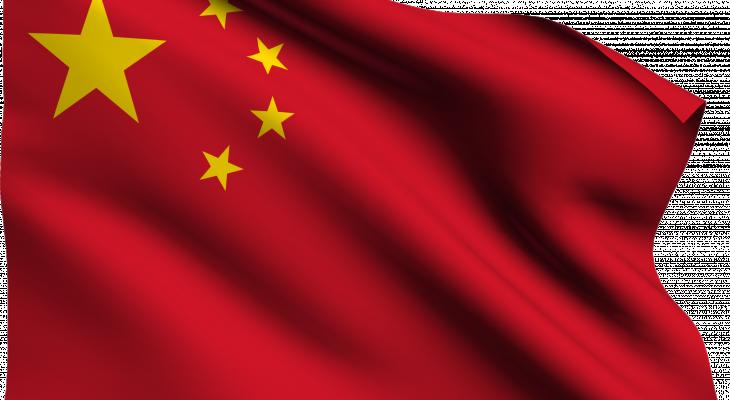 الصين و تجديد شباب المبادئ