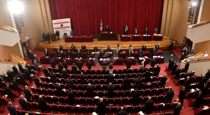 مجلس النواب أقر إعلان حالة الطوارئ في بيروت ووافق على فتح جلسة تشريعية