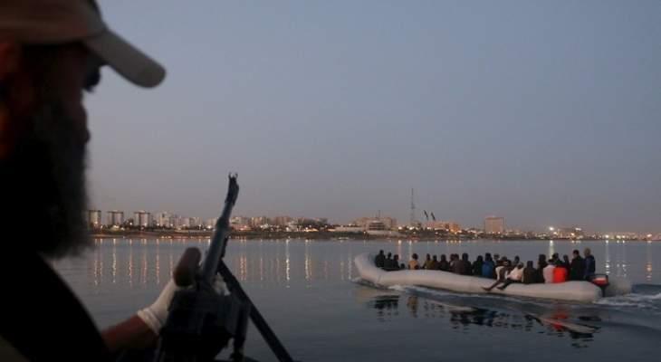 عملية إيريني البحرية الأوروبية: توقيف سفينة مشبوهة غادرت الإمارات متوجهة إلى ليبيا