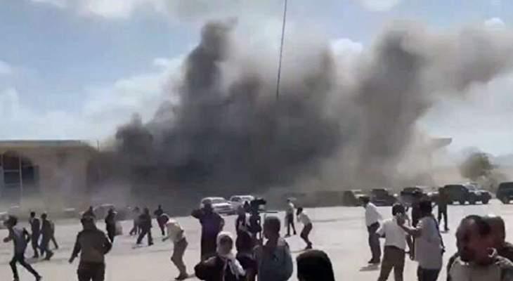 الصحة اليمنية: إرتفاع حصيلة ضحايا هجوم مطار عدن لـ22 قتيلا و50 جريحا
