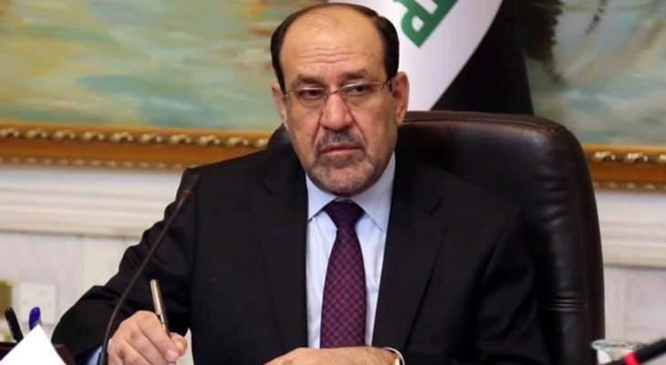 المالكي حذّر من حرف المظاهرات عن مسارها: للتعاون مع الأجهزة الأمنية