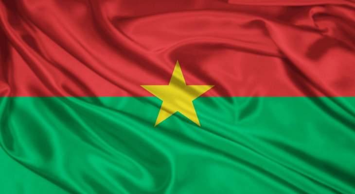 """""""أ.ف.ب"""": ثلاثة قتلى في هجوم على كنيسة في بوركينا فاسو"""