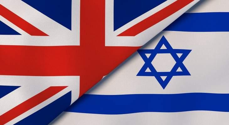 الغارديان: الدعم البريطاني لإسرائيل يساعد بالإبقاء على الوضع الراهن الذي لا يطاق
