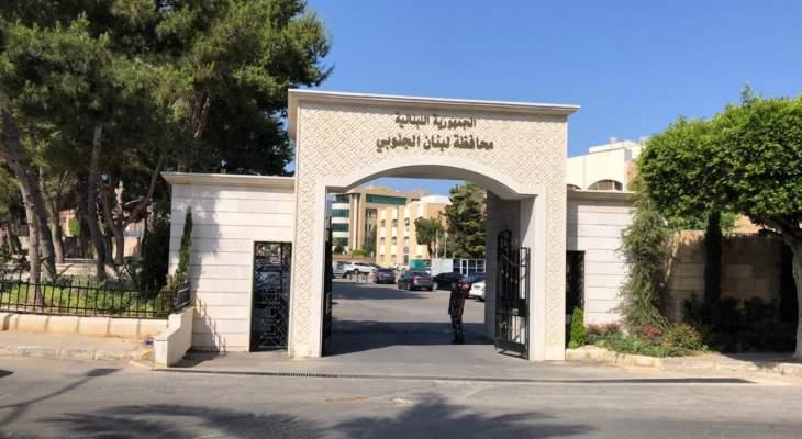 النشرة: سرايا النبطية الحكومي والدوائر الرسمية بالمحيط التزمت بالإضراب الشامل