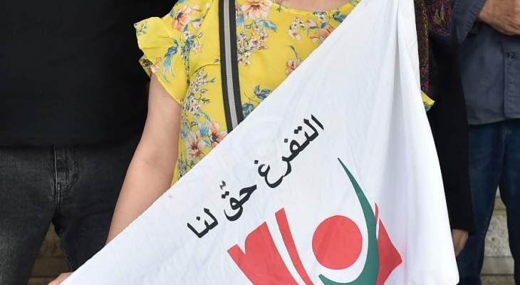 متعاقدو اللبنانية: هناك واقع سياسي مفروض علينا جميعا يتحكم بالجامعة والوطن