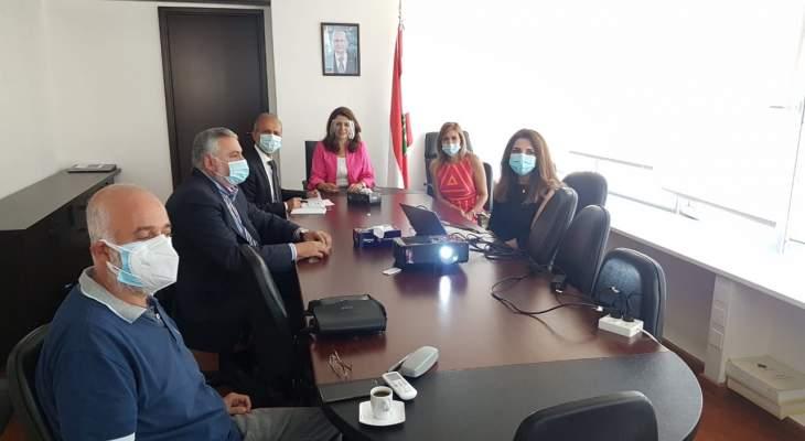 شريم التقت المنسق الاقليمي للدول العربية في الـUN Habita