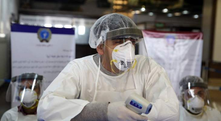 الصحة الألمانية: تسجيل 6125 إصابة جديدة بفيروس كورونا و283 وفاة